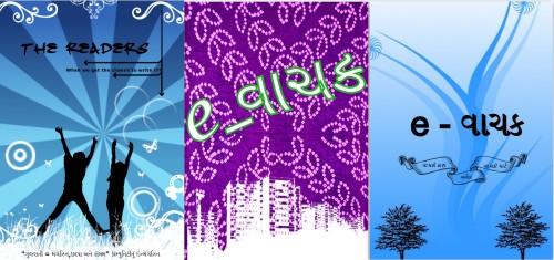 ૨૦૦૯નું વિમોચન  સૌરભ શાહ  ૨૦૧૦નું વિમોચન સલિલ દલાલ  ૨૦૧૧નું વિમોચન જય વસાવડા   (નિર્ણાયકો - ધૈવત ત્રિવેદી & કિન્નર આચાર્ય)