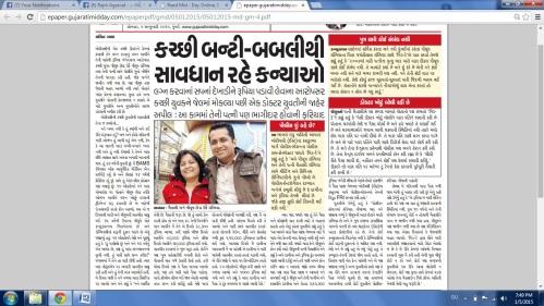 Piyush Rambhia_MidDay